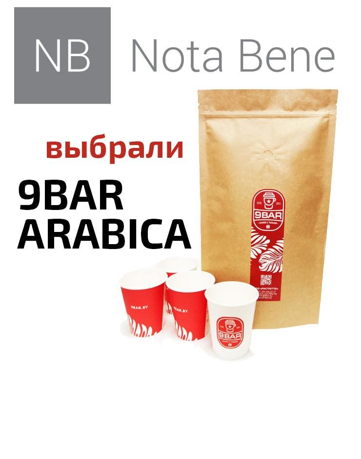 Студия Nota Bene